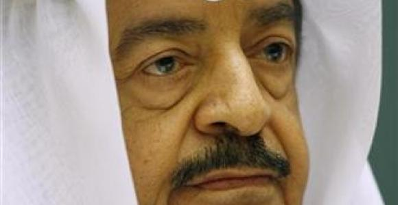 Khalifa Bin Salman, Prime Minister of Bahrain - Source: Reuters