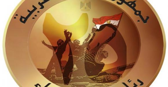 قائمة للحكومة المصرية: العدالة للمدافعات عن حقوق الإنسان
