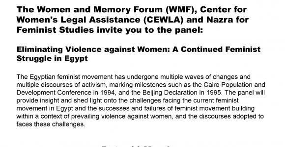 في ظل الجلسة ال59 للجنة وضعية المرأة والتابعة للأمم المتحدة، بعد مرور 20 عام على إعلان بيجين: