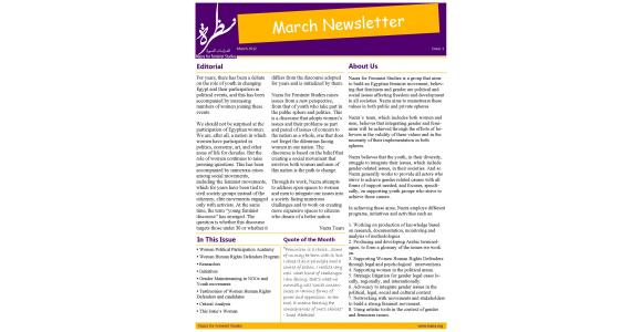 Nazra for Feminist Studies - March 2012 Newsletter