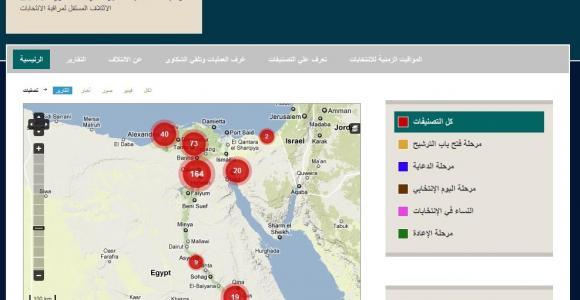 الخريطة تفاعلية لمراقبة الانتخابات البرلمانية 2010