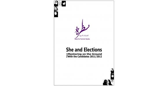 She and Elections: Report and Film Documenting the Experience of Women Candidates