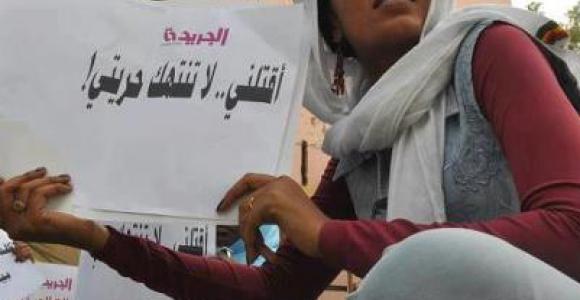 صحفية سودانية